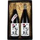 ★花垣 酒蔵史伝(KT50) 純米酒の詰合せ