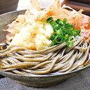 ★越前そば A武生製麺(越前そば)12-3【福井 福井県 お...