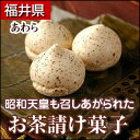 銘菓 松乃露(4箱入り)【楽ギフ_のし】【RCP】【福井 お土産】