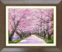 絵画、油絵、桜、桜の絵、北上 木村 由紀夫 F10 455x530mm