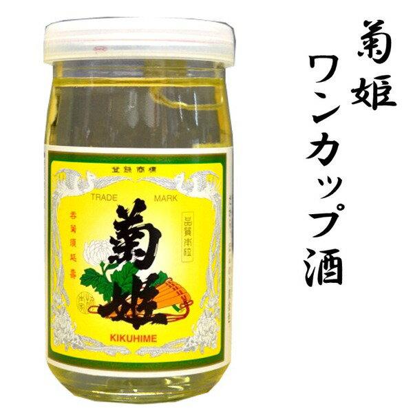 石川県白山市鶴来に位置する、菊姫酒造菊姫 菊 180ml