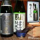 [送料無料]ご贈答にも最適(菊姫鶴乃里)と話題の(常きげん)【720ミリ×2本】珍味ちょっぴりお付けしています