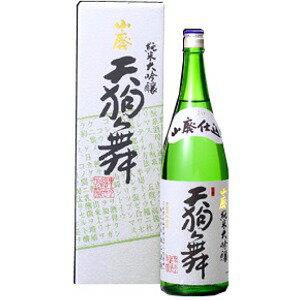 石川県は白山市にある車多酒造天狗舞 山廃純米大...の紹介画像2