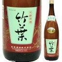 石川県は能登 数馬酒造 竹葉上選 1800m