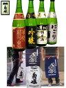 【送料無料】第28弾 まるで菊姫福袋菊姫ばかりが入って、しかも【送料無料】北陸限定吟醸・鶴乃里・山廃純米酒・にごり酒(720ミリ×4本)