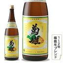 石川県白山市鶴来に位置する菊姫酒造菊姫 菊 1800ミリ