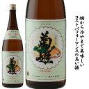 石川県白山市鶴来に位置する 菊姫酒造菊姫 姫1800ミリ