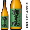 小堀酒造 萬歳楽(限定流通酒)獅子吼 純米吟醸 1800ミリ