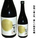 加越酒造  加賀ノ月 満月まんげつ 純米吟醸 1800ミリ