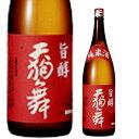 石川県白山市の酒蔵、車多酒造天狗舞 旨醇 純米酒 1800ミリ