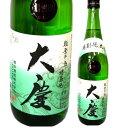 石川県は能登 櫻田酒造大慶 特別純米 720ミリ