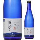 石川県 小堀酒造萬歳楽 菊のしずく 1800ml