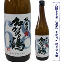 石川の酒蔵 やちや酒造 加賀鶴 北陸68号純米 1800ミリ