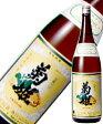 石川県白山市鶴来に位置する、菊姫酒造菊姫 菊  720ML
