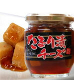 男子ごはんでも取り上げられた、焼酎・日本酒に合うチーズ!絶対に癖になってしまいます。クセになる、たまり醤油漬け チーズファクトリー たまり漬けチーズ180g