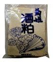 石川県 白山市の酒蔵 菊姫酒造菊姫 酒粕 1キロ お料理にも便利な万能板粕です。