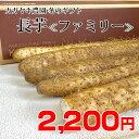 【冬のギフト】長いも〔ファミリー〕 5kg折れ・平芋など 【...