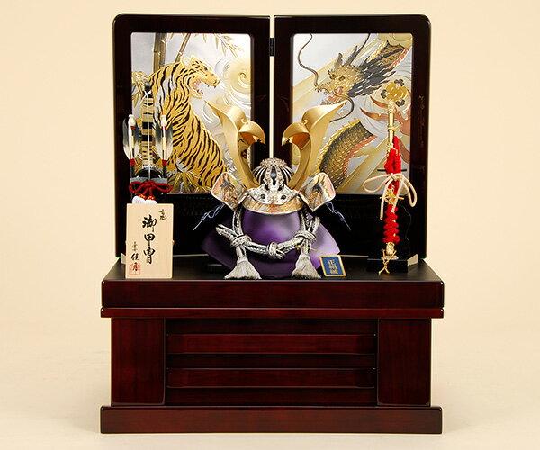 五月人形 佳月 K-33 翔龍彫金大鍬型 収納飾り 兜飾り 彫金兜 端午の節句 5月人形