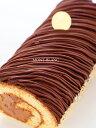 生しょこらモンブランチョコレートモンブラン ロールケーキ チョコ 父の日 楽天 お菓子 スイーツ グルメギフト お取り寄せ 人気 プレゼ…