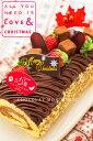 Xmasノエル生しょこらモンブラン極上生ショコラモンブランのクリスマス限定バージョン【送料無料】【クリスマスケーキ】【RCP】