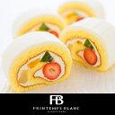 ホワイト スイーツ フルーツロールケーキ ランキング プランタン ヌーボー
