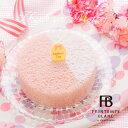 母の日 ギフト チーズケーキ 限定ピンクのベリードゥフロマージュ 送料無料お取り寄せ  楽天お菓子 スイーツ ギフト人気プレゼント 春 限定 花 インスタ映え 理の母