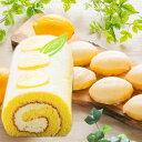 瀬戸内産レモン 渋谷ハチミツ使用 残暑御見舞はちみつレモンロール とレモンケーキ5個入セット 送料無料お中元 ギフト プレゼントロールケーキスイーツお菓子 ケーキ プランタンブラン 誕生日 お祝