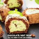 チョコミントロール ギフト お菓子 スイーツ ロールケーキ チョコケーキ楽天 グルメ ギフトケーキ 誕生日 お祝チョコレート プチギフト
