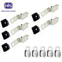 【送料無料 防犯用品】NLS ドアジョイナー40/36+ABUS(アバス)符号錠付■5個セット