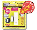 防犯グッズ 窓・ドア用 振動センサー ブザー 音嫌い7号 D...