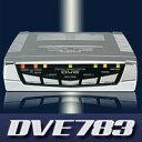 【DVE-783画像安定装置】★送料・代引手数料無料!★唯一無比の進化した高機能と操作性【送料無料・代引手数料無料】S1/S2/ID-1すべてのワイド信号にも対応画像安定装置【DVE-783】