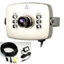 [防犯カメラ]買ってすぐに使えるお得なセットモデルカメラ本体・レンズ・ACアダプター・17m接続ケーブル・取付けスタンドの全てが付属![防犯カメラ]防犯カメラセット【オールインワンカメラ赤外線LED付カメラ TR-200C】