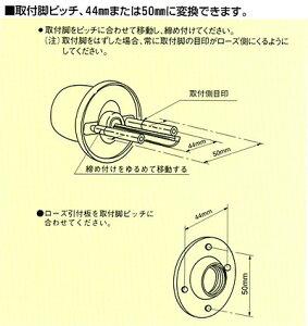 ポイント5倍!12/10日まで5個セット【ショウワ万能取替玉座(ノブ)】DAC-2