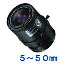 [防犯カメラ用レンズ]1本でもっとも使用頻度の高い画角をカバーする変倍レンズ[防犯カメラ周辺機器]防犯カメラ用バリフォーカルレンズ5〜50mm【113VG550T】1222PUP10F