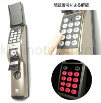 【3】ピッキング対策防犯品・アルファ・edロック(ブラウン色)ALPHA社製電子暗証番号錠
