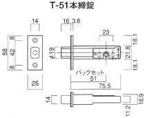 ��5��T-51�����KODAI���ؤ�����