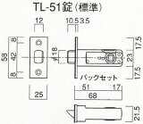 ��1��TL-51 KODAI �� ���ؤ��������������ѥ����ע�
