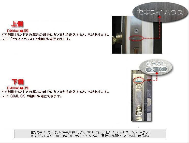 【〜3/26 1:59まで 全品エントリーでポ...の紹介画像3