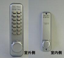 デジタルドアロック5200掘込錠(ドア扉用)