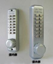 ピッキング対策防犯品・デジタルドアロック両面掘込錠5220(ドア扉用)バックセット60mm