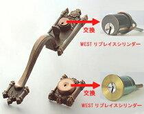 (1)WESTサムラッチハンドル装飾錠フルセットWESTリプレイスシリンダー仕様(WEST815+816-J2605)