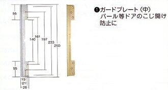 3-1 door guard plate SM-103 silver