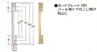3-2 door guard plate SM-103 gold