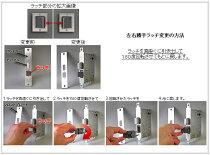 YKKapPRONT(プロント)MIWA(ミワ)PESP主錠用交換錠ケース