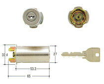 MIWAU985RA用交換シリンダー