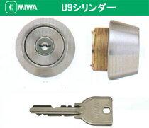 MIWADROOMU9��������