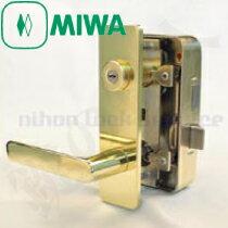 RA錠本体+MIWAU9RAシリンダー外開き用(シリンダーを入替えてお届けします)