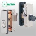 勝手口ドア・引戸等 狭框ドア専用面付補助錠MIWA ND2S 鍵(カギ) 交換 取替え用MIWA U...
