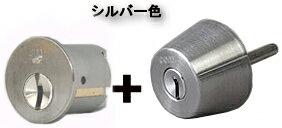 【〜3/26 1:59まで 全品エントリーでポイ...の商品画像