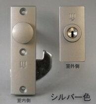 WEST万能面付鎌錠#430戸先専用(左右共用タイプ)